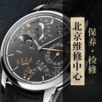 江诗丹顿手表走时误差如何处理?(图)
