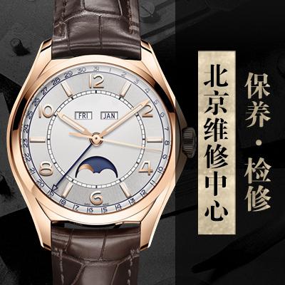 日常保养江诗丹顿手表的方法(图)